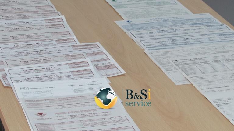 Фирмите подават декларация за дължими данъци за четвъртото тримесечие на 2017 г., ако са удържали авансов данък
