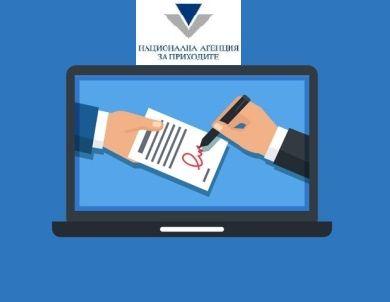 НАП - нов начин на подписване на ДДС документи