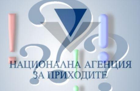 Публикувано е становище относно промени в Наредба №Н-8