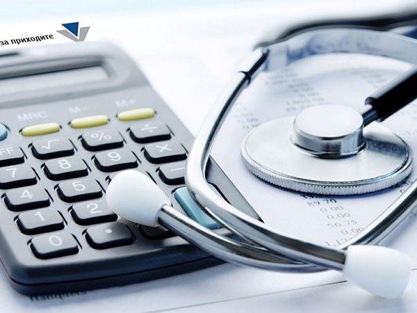 Здравни осигуровки и здравни права