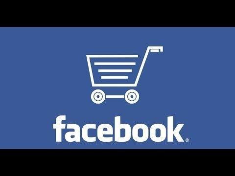 Facebook магазин
