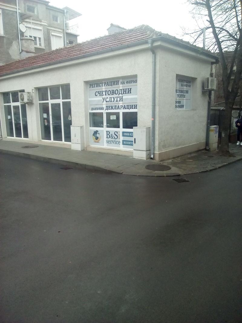 Счетоводна къща Бургас 2
